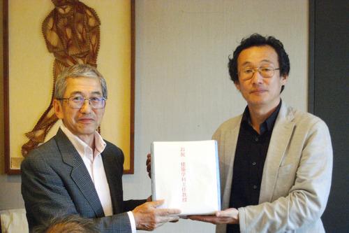 山崎先生と中田幹事