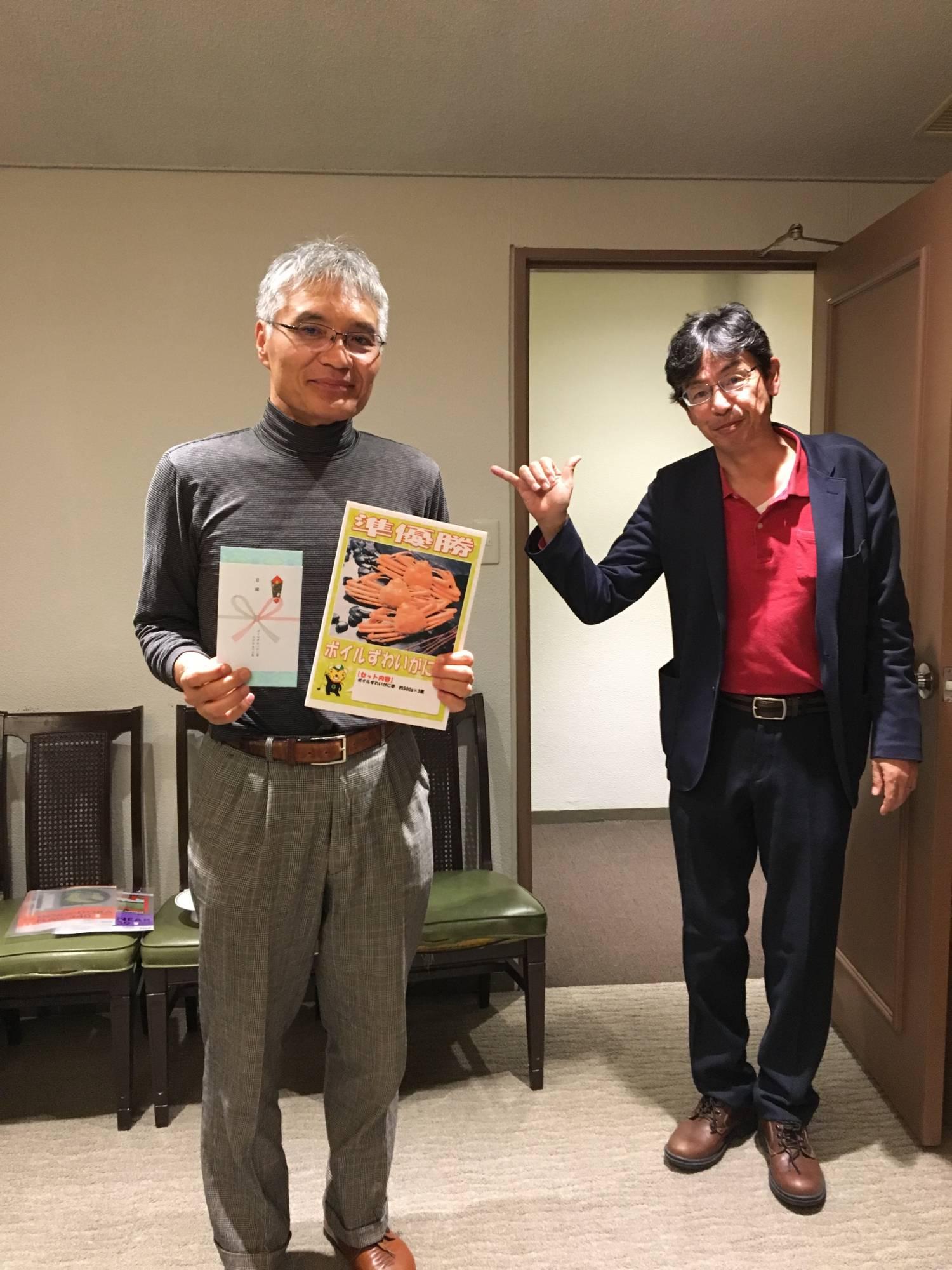 準優勝の秀島氏と幹事の山田氏