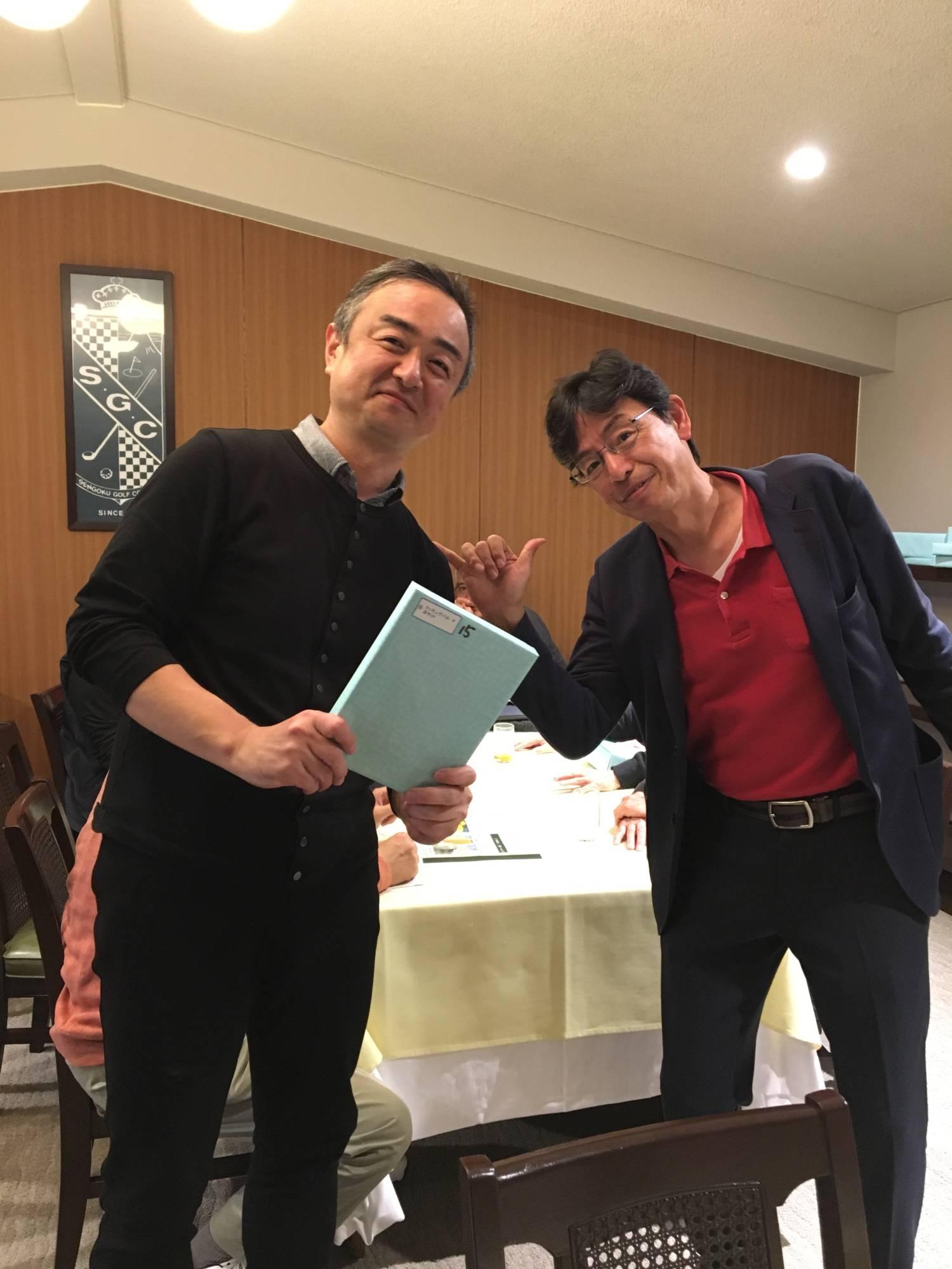 第15位上田氏と幹事の山田氏