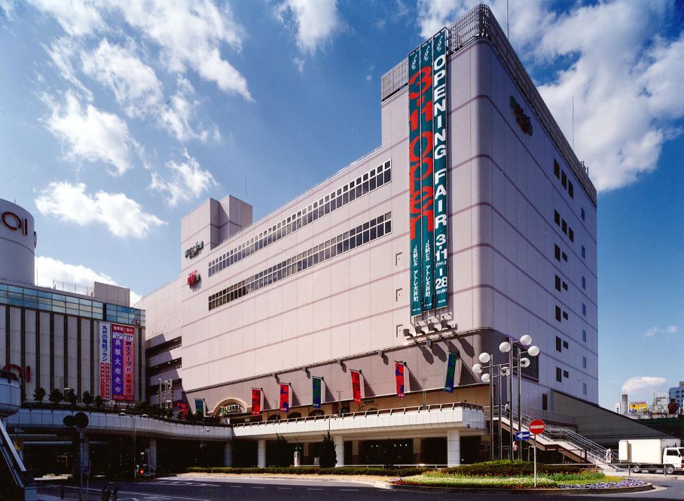 大井町駅ビル